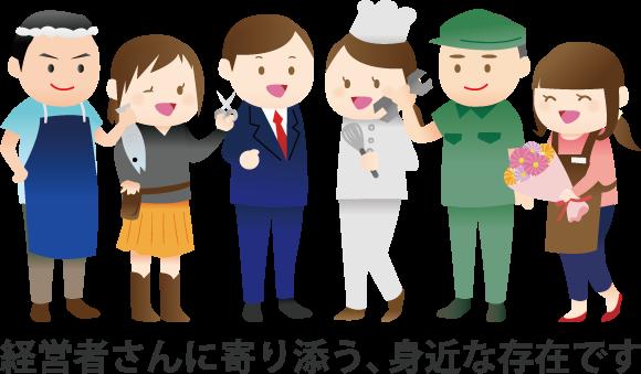 愛知・岐阜県・一宮市・社会保険労務士