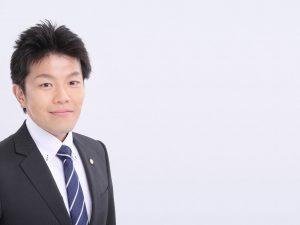 一宮市・戸崎守人社会保険労務士事務所